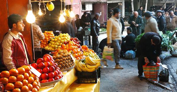 83719872015_bazar